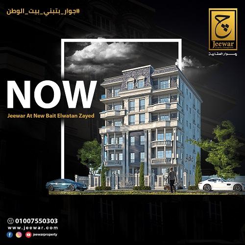 مشروع B57 – تمارا ريزيدنس – بيت الوطن زايد الجديد – مدينة الشيخ زايد