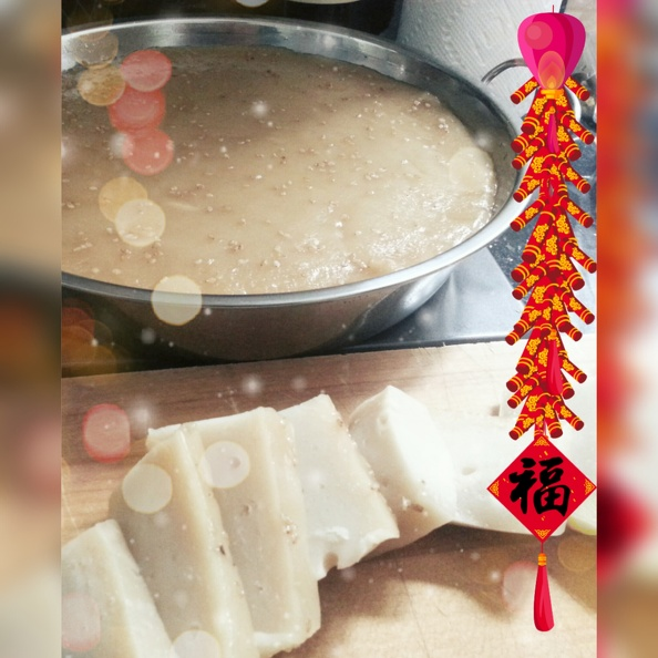 Homemade Nian Gao