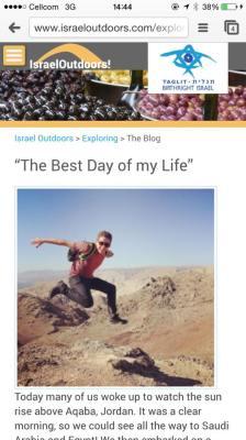 Israel Outdoors Blog