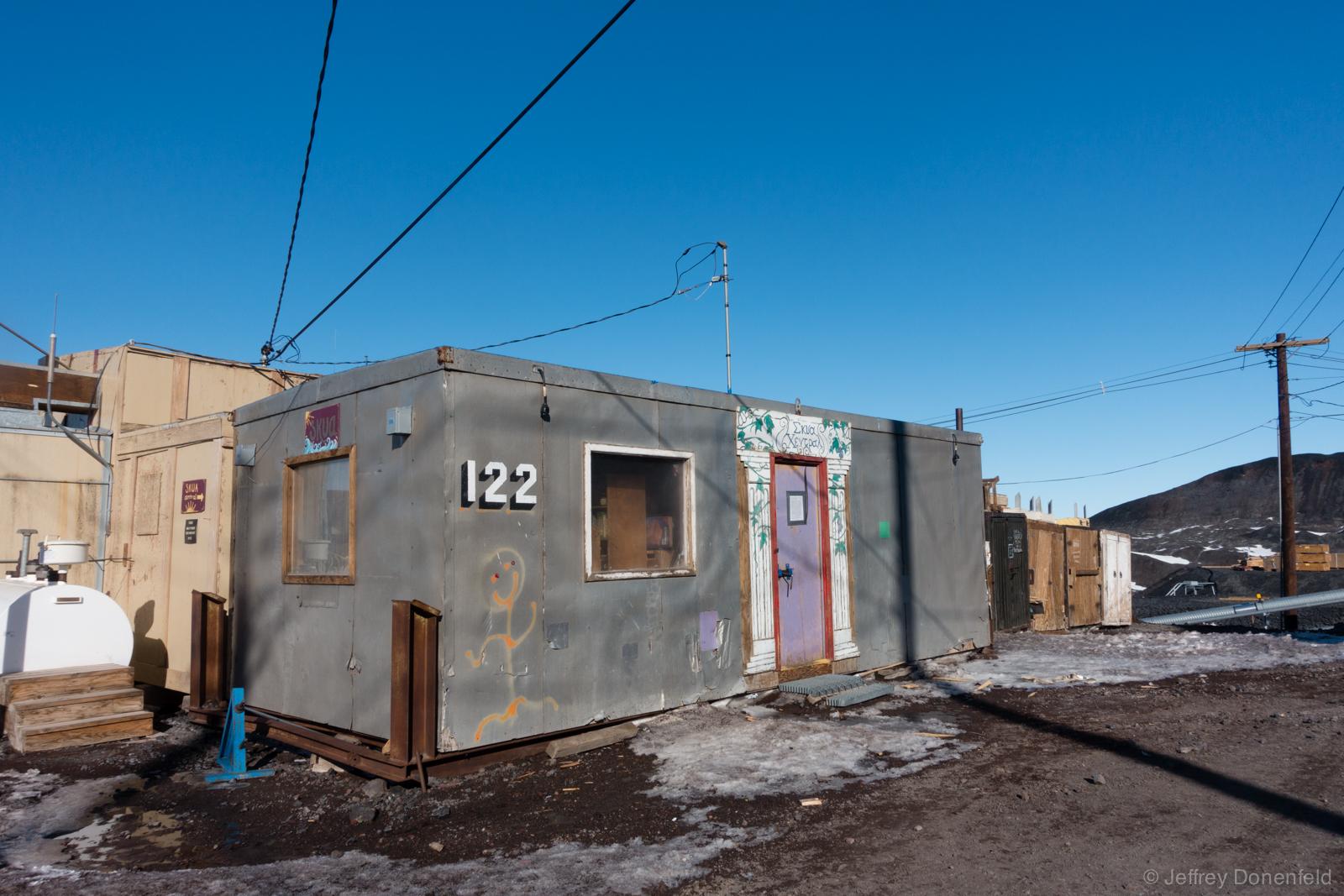 DSC00889-2014-12-11 McMurdo Skua-Donenfeld-1600-WM