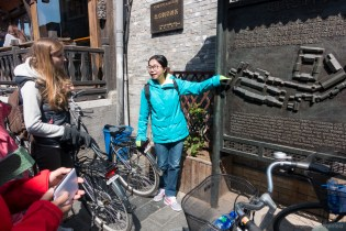 I took a bike tour around Beijing with Bike Beijing. I was joined by a very nice German family, who lived in Beijing. Our tour guide was a local girl who was super nice and enthusiastic about showing us her city. What a great time biking through the large and small streets of Beijing!