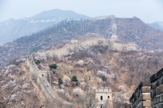 There it is, the great wall of china. Made it! :)