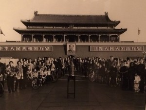 The Kehillat Beijing Jewish Community, in the Forbidden City, Beijing, circa 1999.