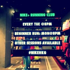 Nike Running Club in Hong Kong. Awesome!