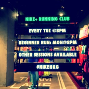 Nike Running Club in Hong Kong. Awesome!