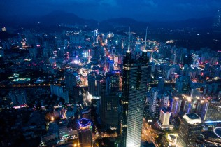 Looking out over Shenzhen, China from the top of the KK100 Building.