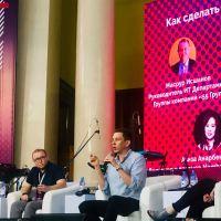 Discussing Kazakh startups going international at GoViral Almaty