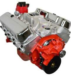 atk engines hp451pm [ 1500 x 1456 Pixel ]