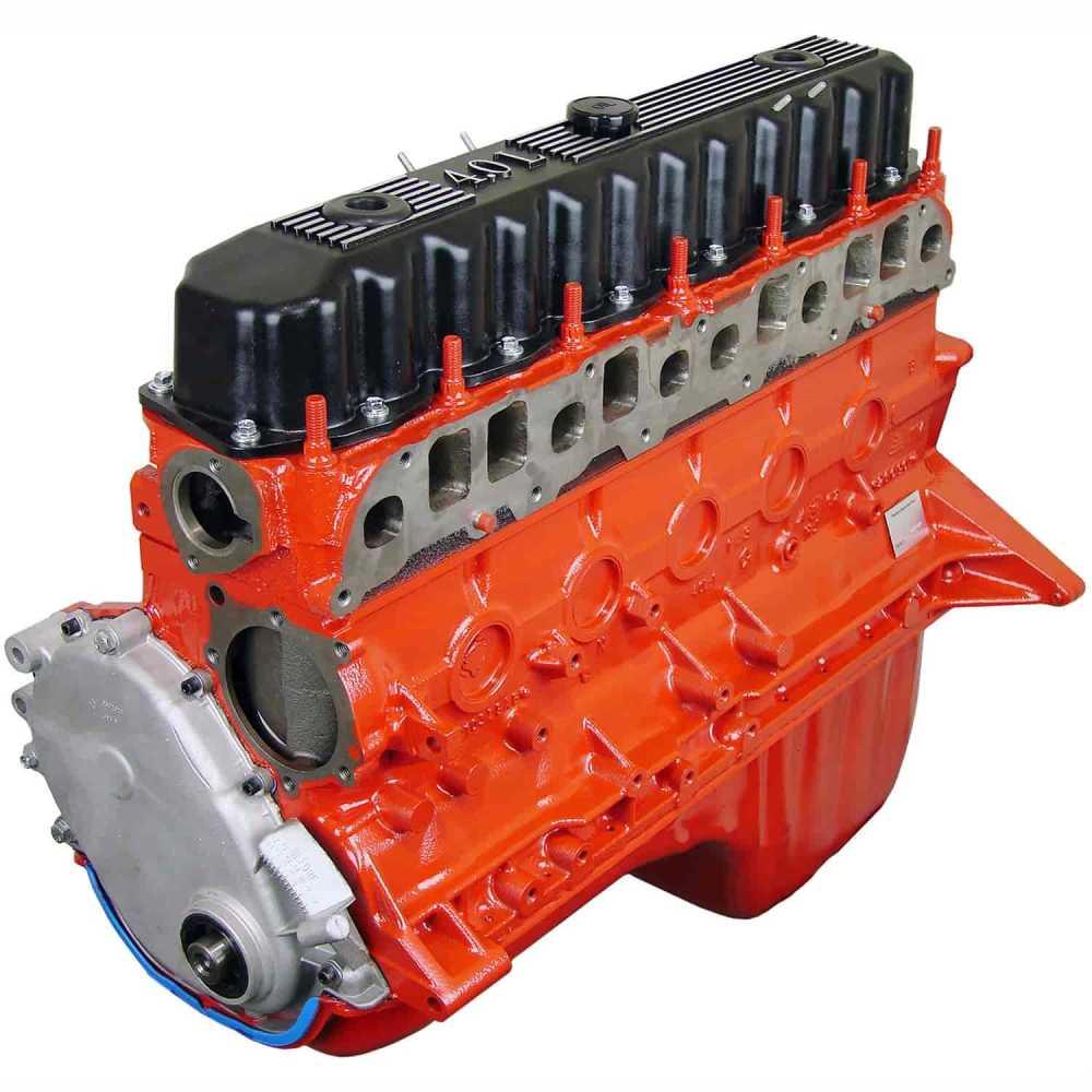 medium resolution of atk engines hp86