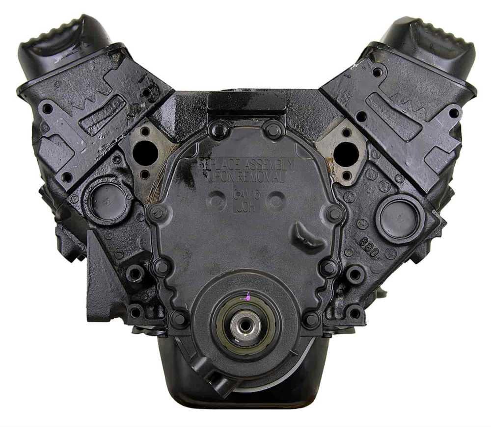 medium resolution of atk engines vch4
