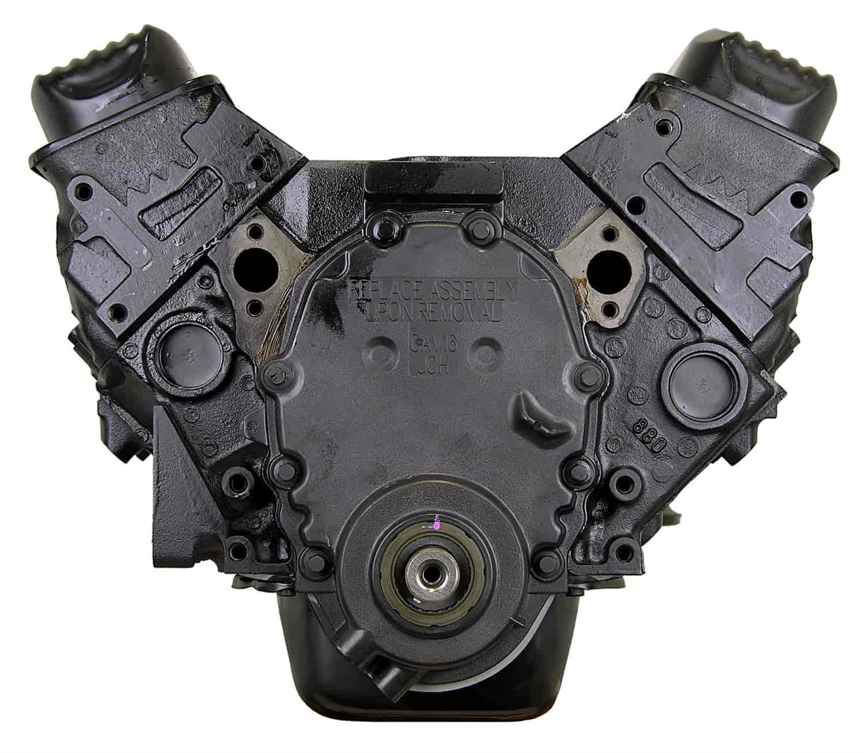 hight resolution of atk engines vch4