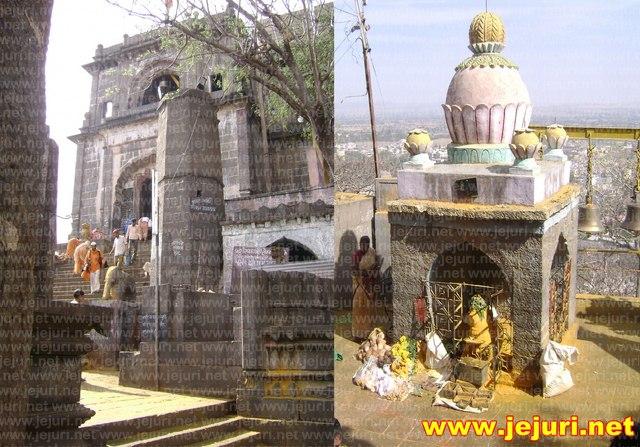 jejuri temple mahadwar