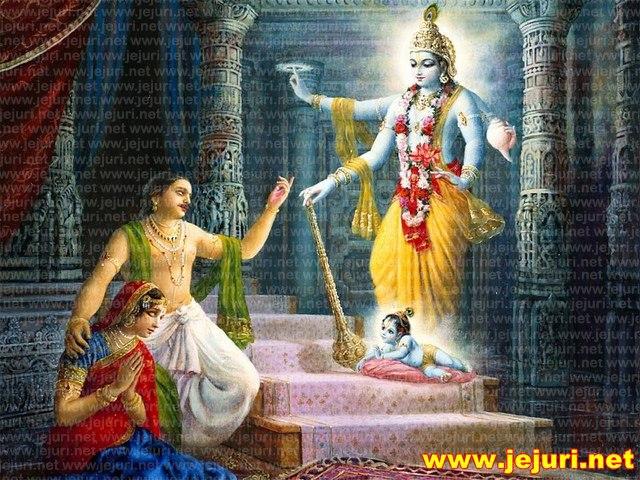 krishna janma (Copy) (Copy)