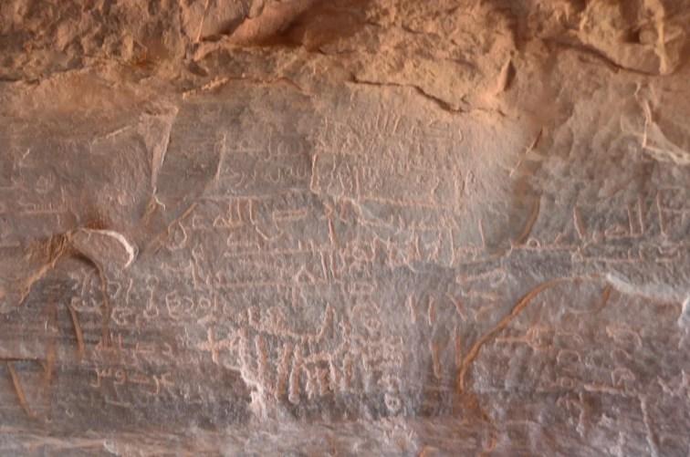 Inscriptions dans la roche