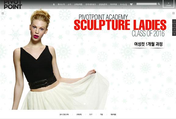 Pivot Point South Korea