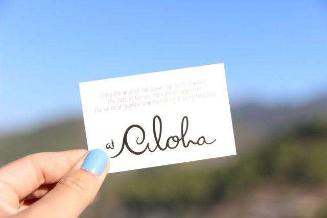 At Aloha