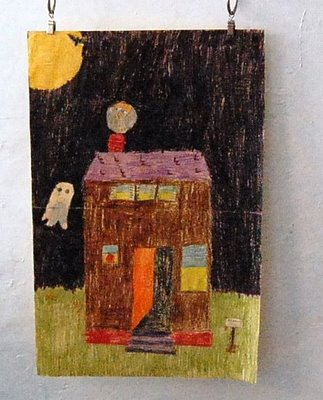 Children's Drawing of Haunted House
