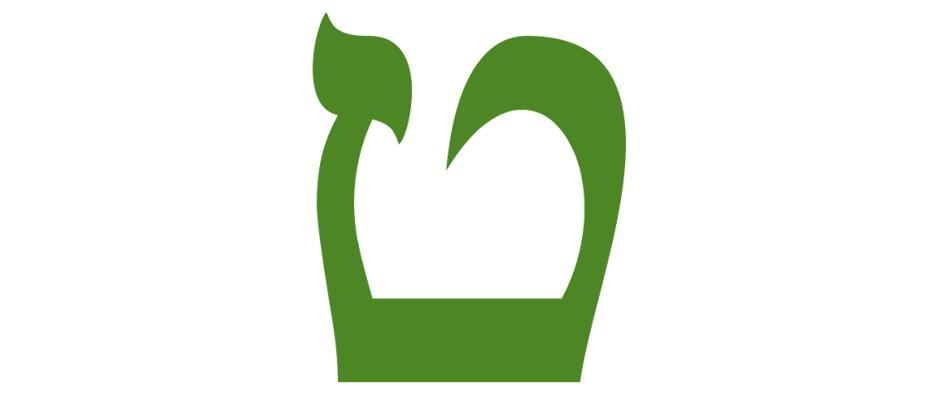 teth symbolisme lettre hébraïque