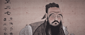 confucius citations