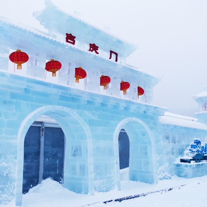 Snow Village, Harbin
