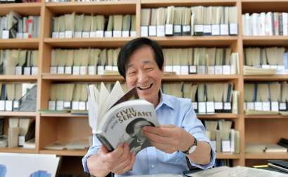 Philip Yeo Book