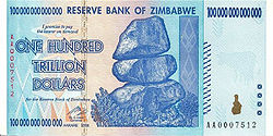 Zimbabwe 100 Trillion bill