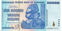 Zimbabwe 100 Trillion bill