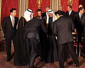 U.S. President Obama bowing to Saudi King Abdullah