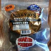 Review:  Billy D's Teriyaki Beef Jerky (C)