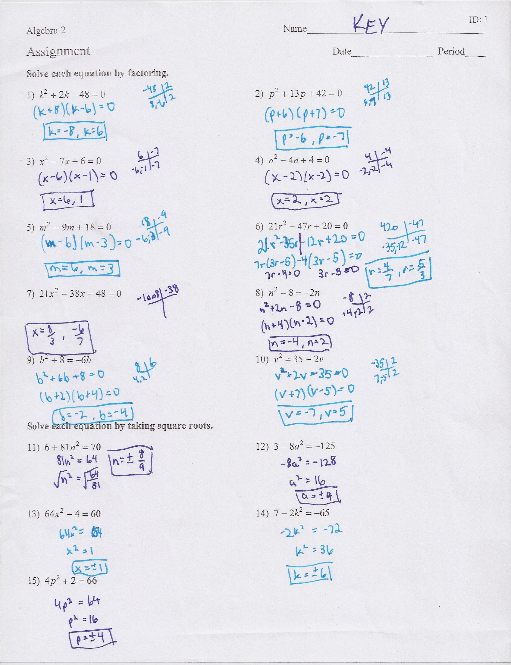 29 Solving Quadratic Equations By Factoring Worksheet