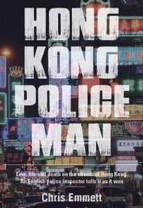 Hong Kong Policeman - Book Cover
