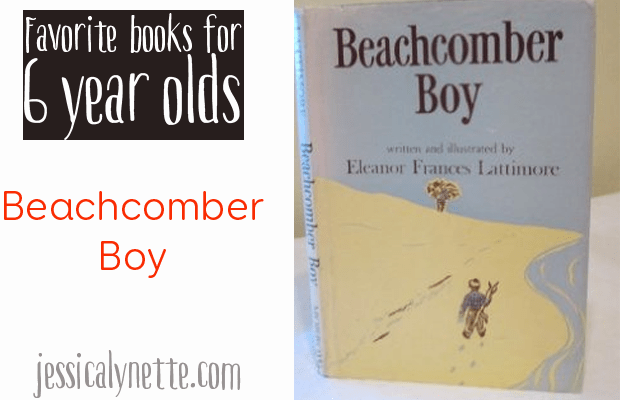 favorite-books-for-six-year-olds-beachcomber-boy