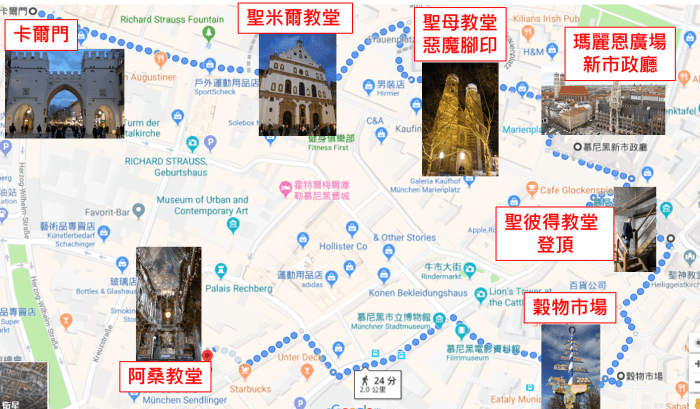 20190308_map.png