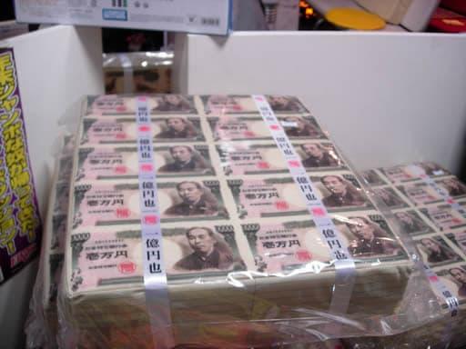 オンラインカジノで一攫千金は可能