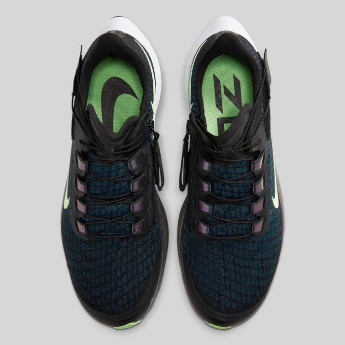 Nike Air Zoom Pegasus 37 recenzja wersja fly ease