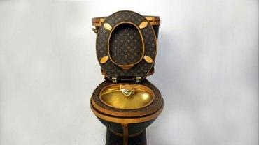 Lubicie markowe rzeczy i pragniecie luksusu w każdej dziedzinie? Teraz możecie go zaznać i kupić ekskluzywną toaletę Louis Vuitton. Uwaga, cena powala!