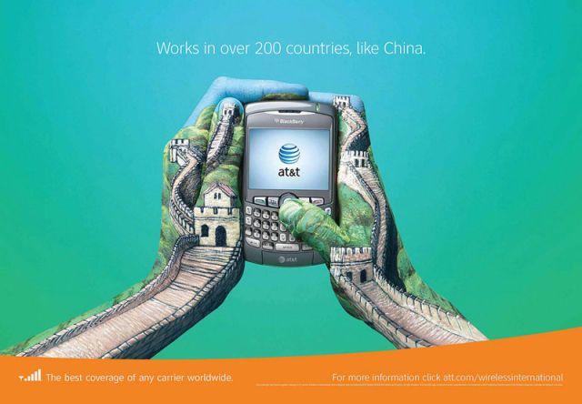 ATT Chine - AT&T et la communication visuelle par les mains