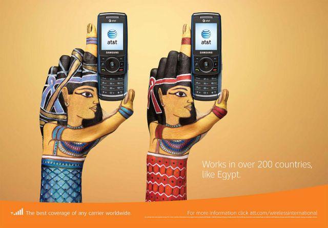 ATT Egypte - AT&T et la communication visuelle par les mains
