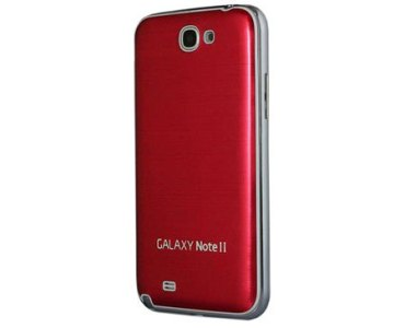 cache-batterie-samsung-galaxy-note-2
