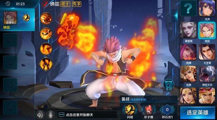 Juego MOBA Fairy Tail para Android