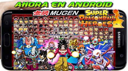 Mugen Dragon Ball Héroes