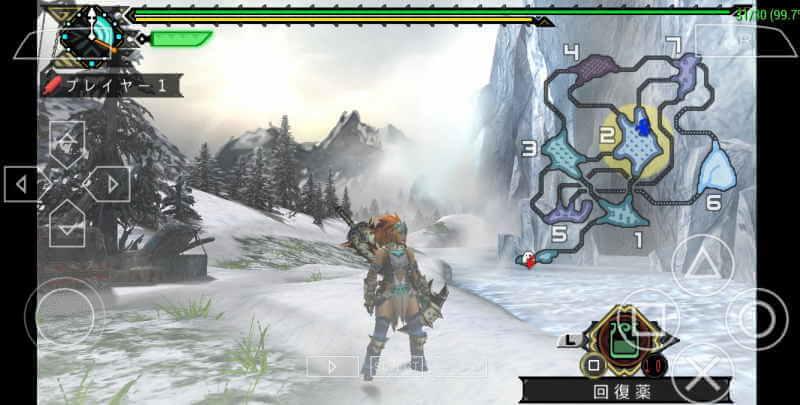 Horizon Zero Dawn juego Mod