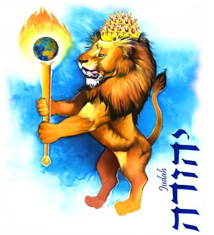 Judah, symboliseret ved løven, som det også er tilfældet i Johannes' Åbenbaring.