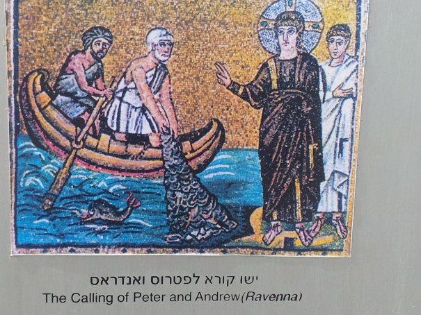 Christian Fishing Village on Sea of Galilee: Private Holy Land tour