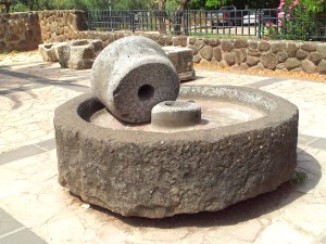 Private Israel Tour: Ancient Olive Press