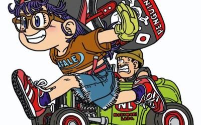 #ResteChezToi avec un manga ! Docteur Slump perfect edition