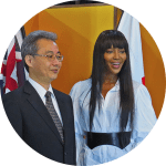 Naomi Campbell at Sydney's Consul General of Japan's Residence