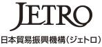 """""""ジェトロ(日本貿易振興機構)中国情報"""""""