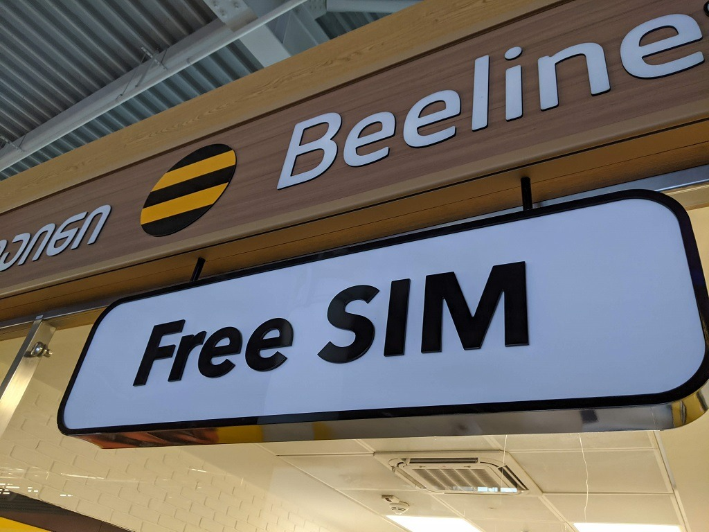 Guide to Tbilisi : Free SIM