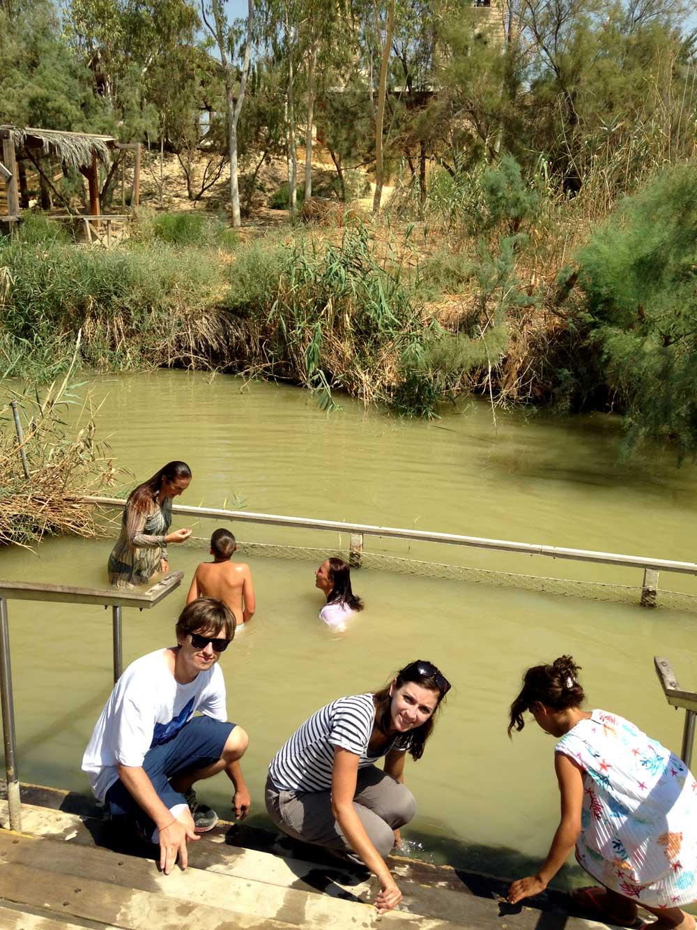 Baptistry on the Jordan River
